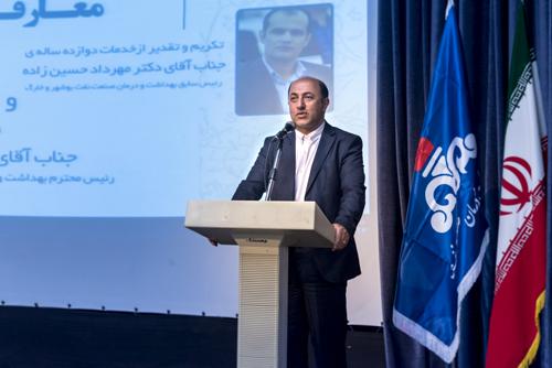 آین تکریم و معارفه رئیس بهداشت و درمان صنعت نفت بوشهر 15