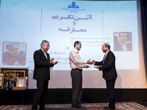 آیین تکریم و معارفه رئیس بهداشت و درمان صنعت نفت بوشهر 9