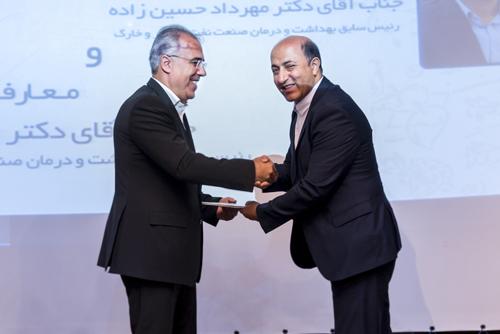 آیین تکریم و معارفه رئیس بهداشت و درمان صنعت نفت بوشهر 10