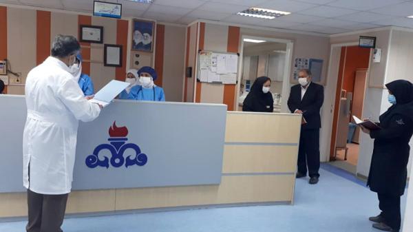راند بخشهای بیمارستان توحید جم  3